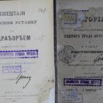 Дигитализација културне баштине: Лична библиотека Стевана Сремца преко интернета