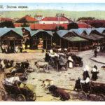 Ђумругџије и нишки трговци – почеци царинске службе на југу Србије