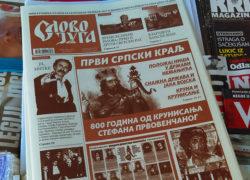 """Нишки часопис """"Слово југа"""" прославио први рођендан"""