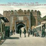 11. јануара 1878. године Ниш је ослобођен од Турака