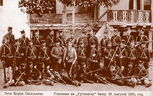 Заборављене српске војводе: Прослављени војвода Ђорђе Скопљанац