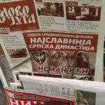 """У продаји је нови број часописа """"Слово југа"""""""